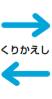 スクリーンショット 2021-01-26 15.18.21